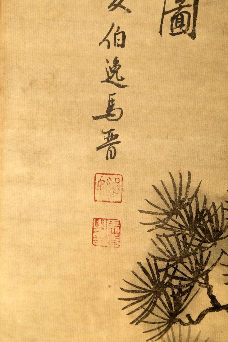 ATTRIBUTED AND SIGNED MA JIN (1900-1970). A INK AND - 5