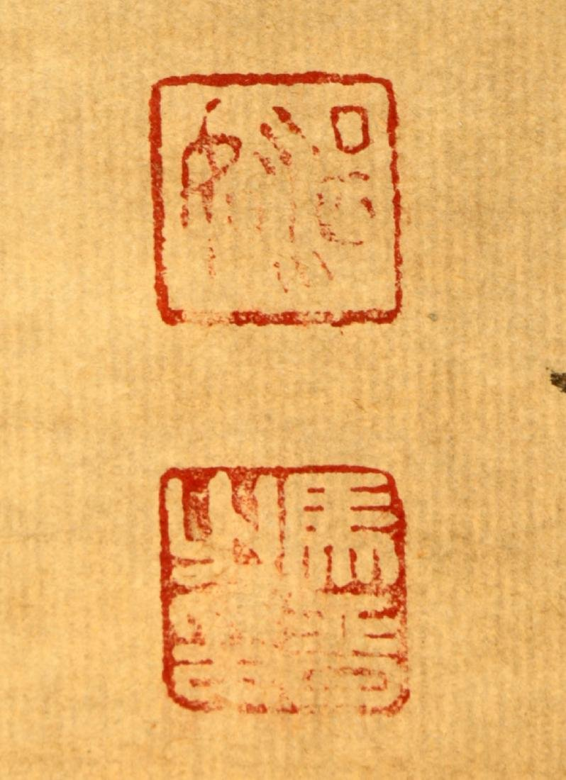 ATTRIBUTED AND SIGNED MA JIN (1900-1970). A INK AND - 6