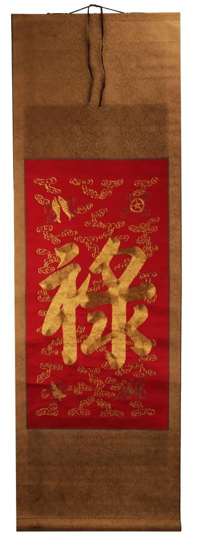 ATTRIBUTED YI XIAOTANG (CHINESE YAN XISHAN COLLECTION).
