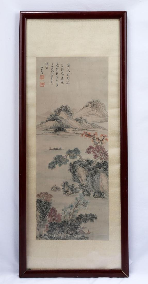 ATTRIBUTED AND SIGNED FU RU (1896-1963). A INK AND