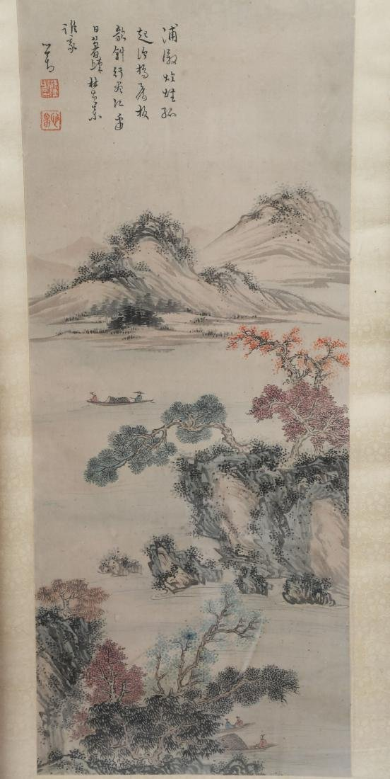ATTRIBUTED AND SIGNED FU RU (1896-1963). A INK AND - 2