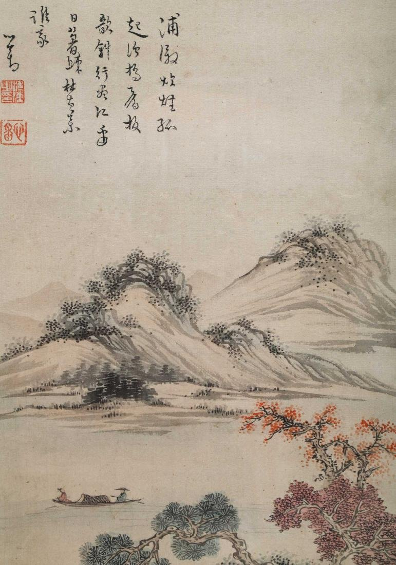 ATTRIBUTED AND SIGNED FU RU (1896-1963). A INK AND - 3