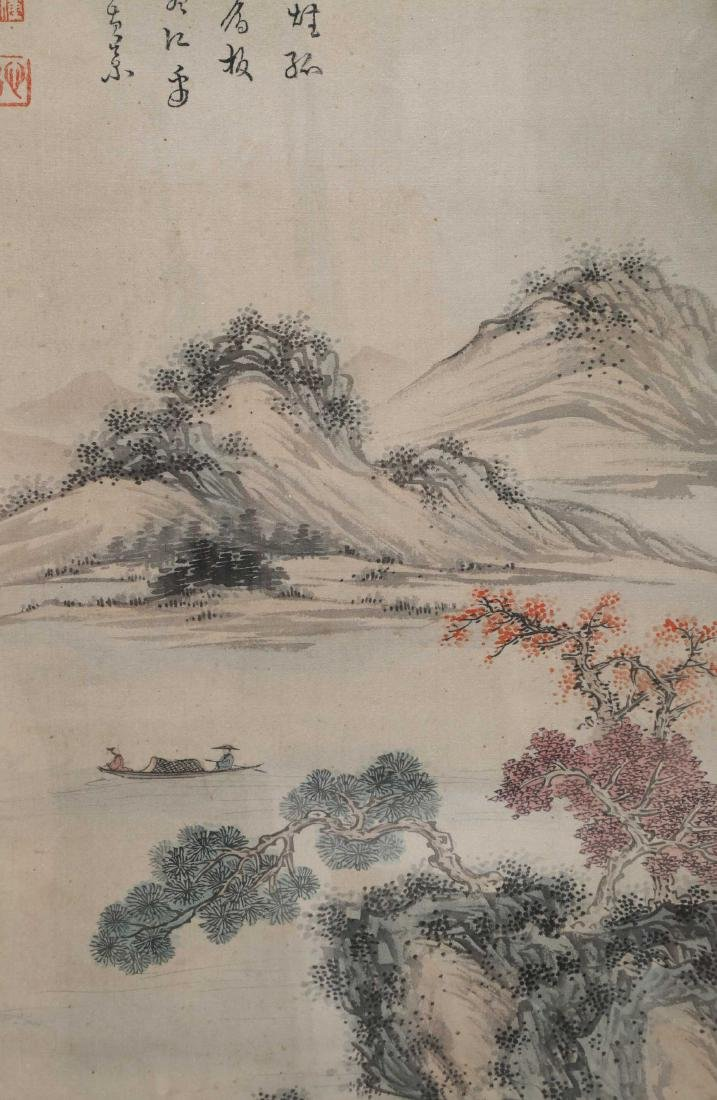 ATTRIBUTED AND SIGNED FU RU (1896-1963). A INK AND - 6