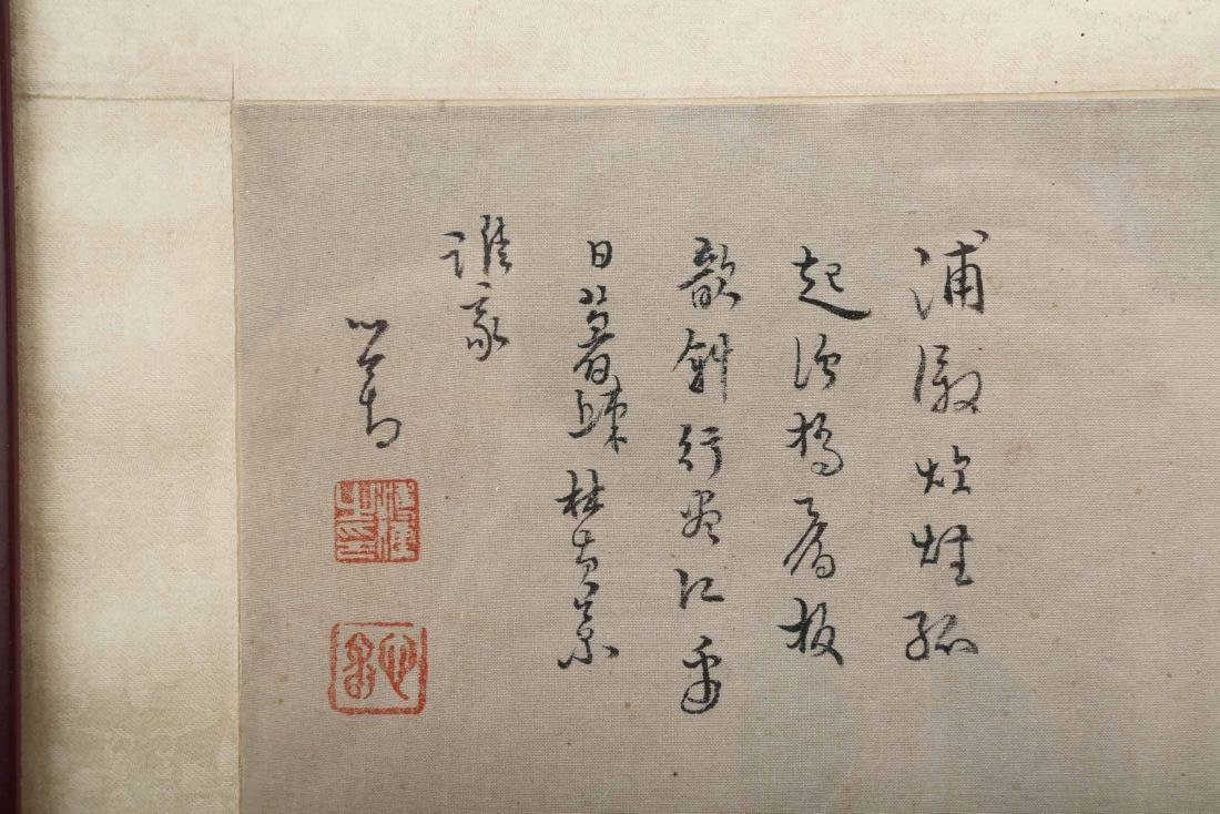 ATTRIBUTED AND SIGNED FU RU (1896-1963). A INK AND - 9