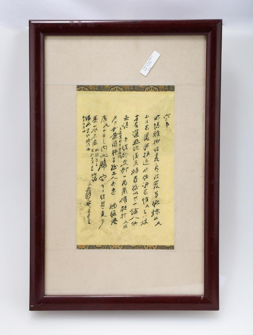A FRAMED LETTER, IN THE MANNER OF ZHANG DAQIAN, SIGNED