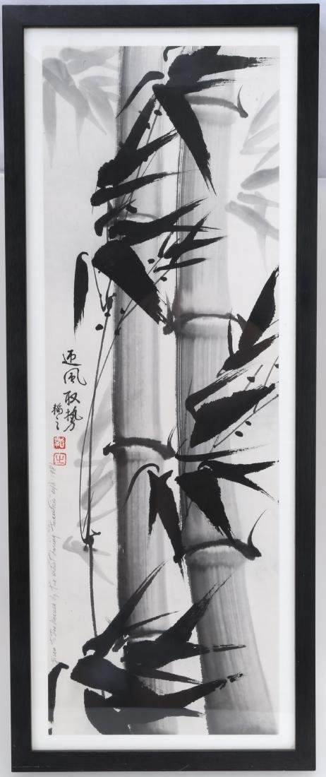 ATTRIBUTED AND SIGNED DUAN GUANZHI (1933-  ). A INK AND