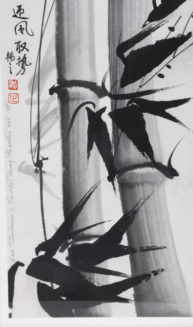 ATTRIBUTED AND SIGNED DUAN GUANZHI (1933-  ). A INK AND - 3