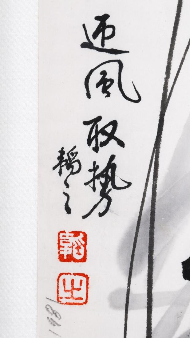 ATTRIBUTED AND SIGNED DUAN GUANZHI (1933-  ). A INK AND - 4