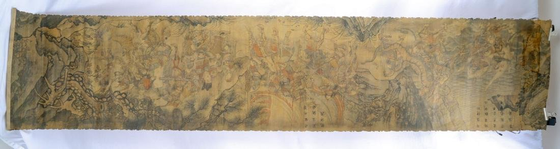 A CHINESE UNMOUNTED PAPER SCROLL.H191.