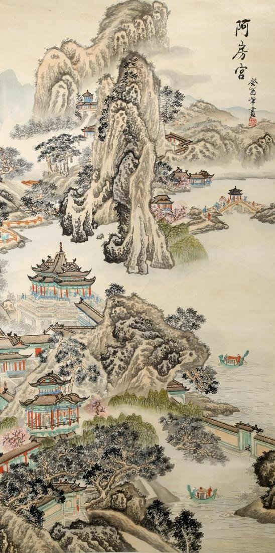 A INK AND COLOR ON PAPER HANGING SCROLL PAINTING. H217. - 3