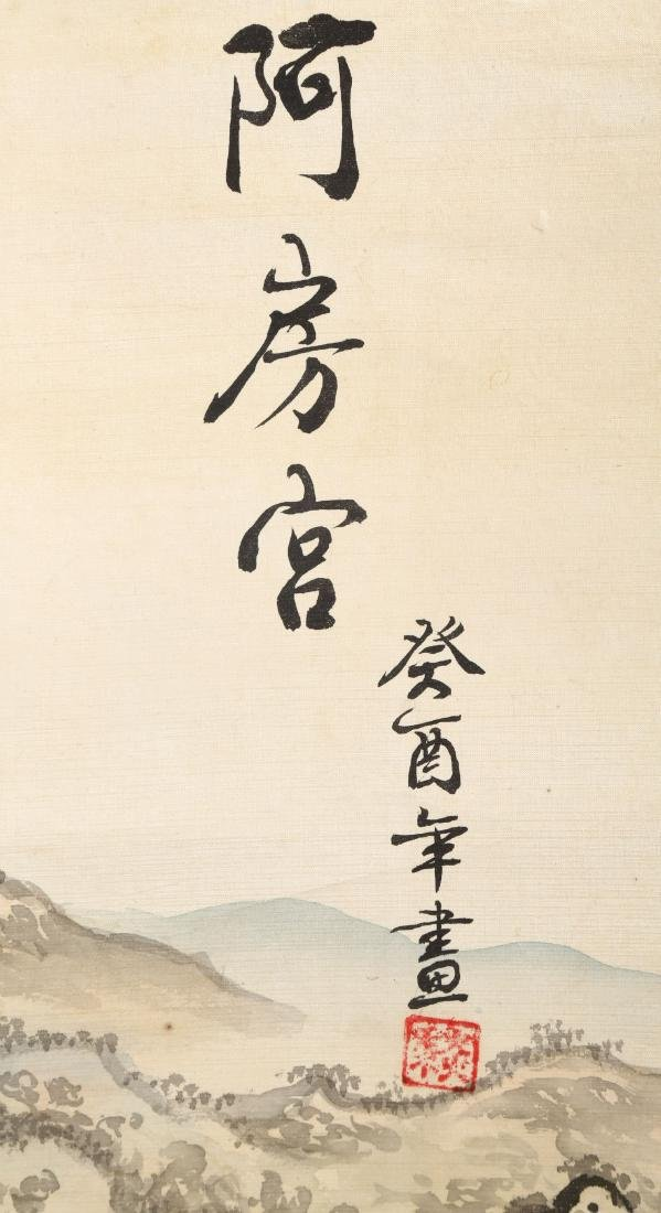 A INK AND COLOR ON PAPER HANGING SCROLL PAINTING. H217. - 9