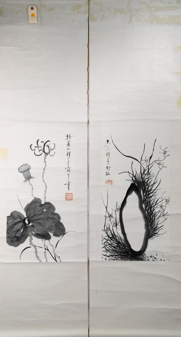 (2)  SIGNED ESHAN SHIZI.A PAIR OF INK AND COLOR ON