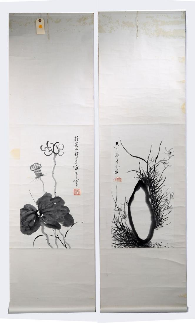 (2)  SIGNED ESHAN SHIZI.A PAIR OF INK AND COLOR ON - 2
