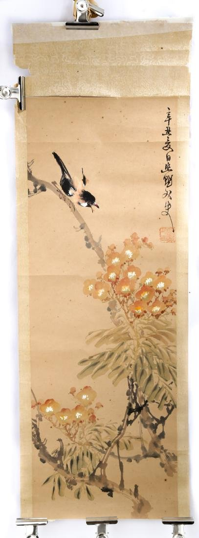 A INK AND COLOR ON PAPER HANGING PAINTING. H225. - 2