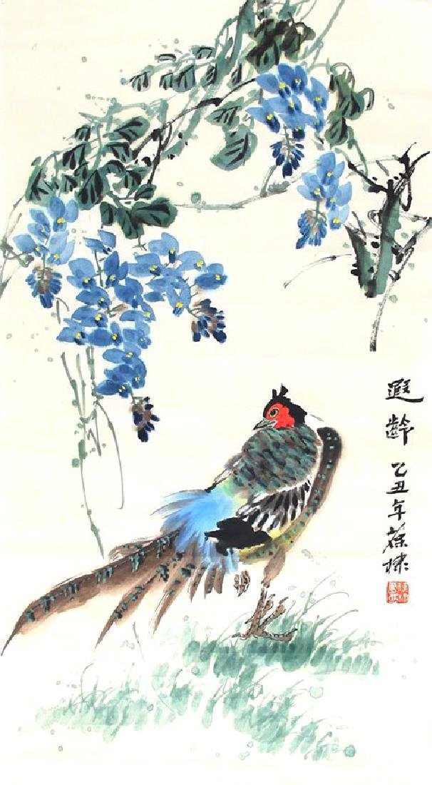 SIGNED CHEN BAODI(1947-).A INK AND COLOR ON PAPER