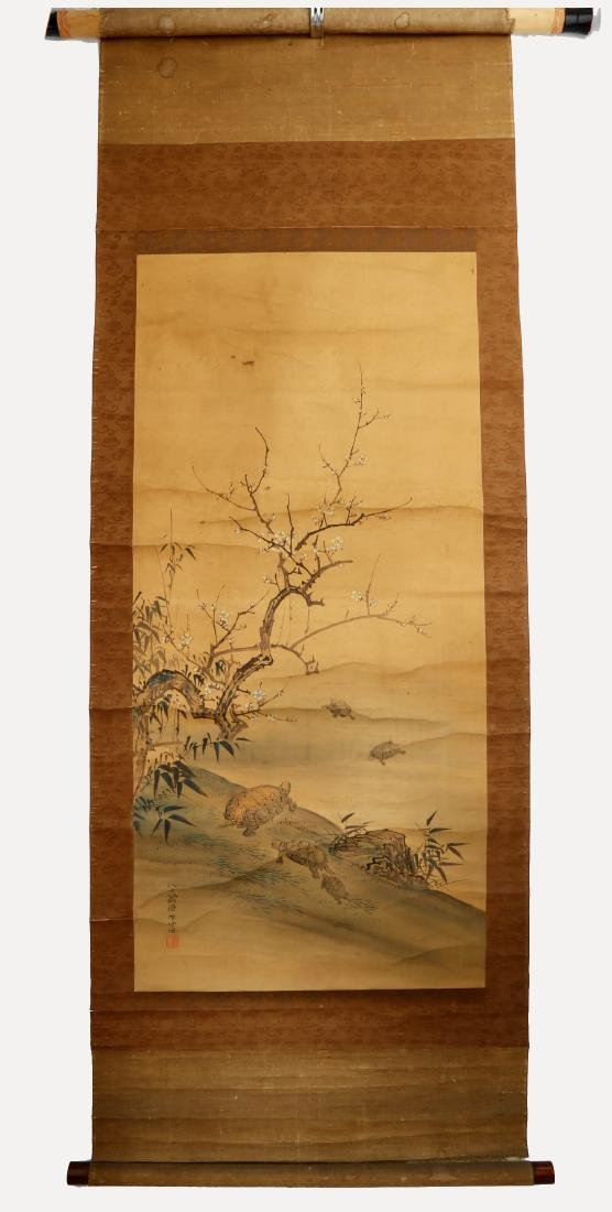 SIGNED YUAN ZAIZHONG (1750-1837).A JAPANESE INK AND