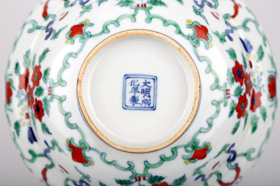 A DOUCAI BOWING BOWL WITH FLOWERS DESIGN.DA MING CHENG - 6