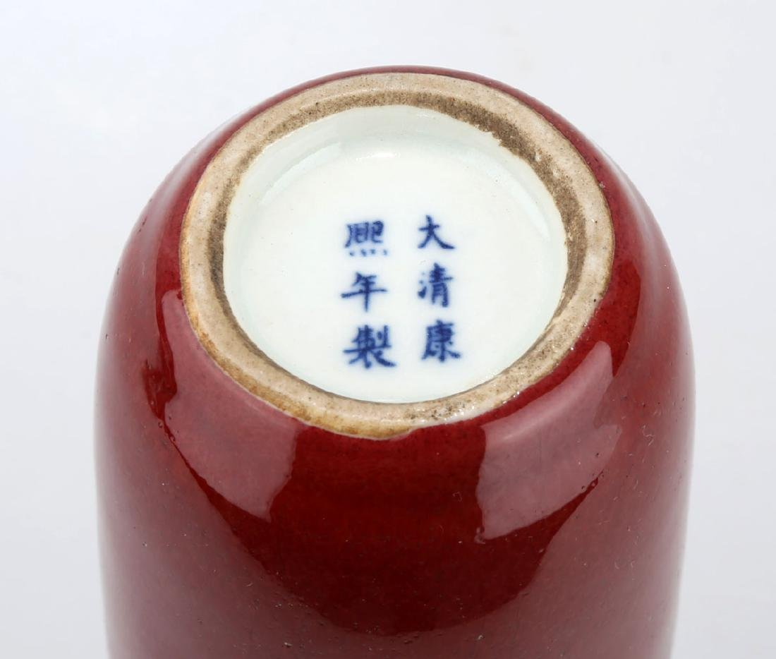 A SACRIFICIAL RED GLAZED PORCELAIN VASE,PANGCHUI PING. - 5