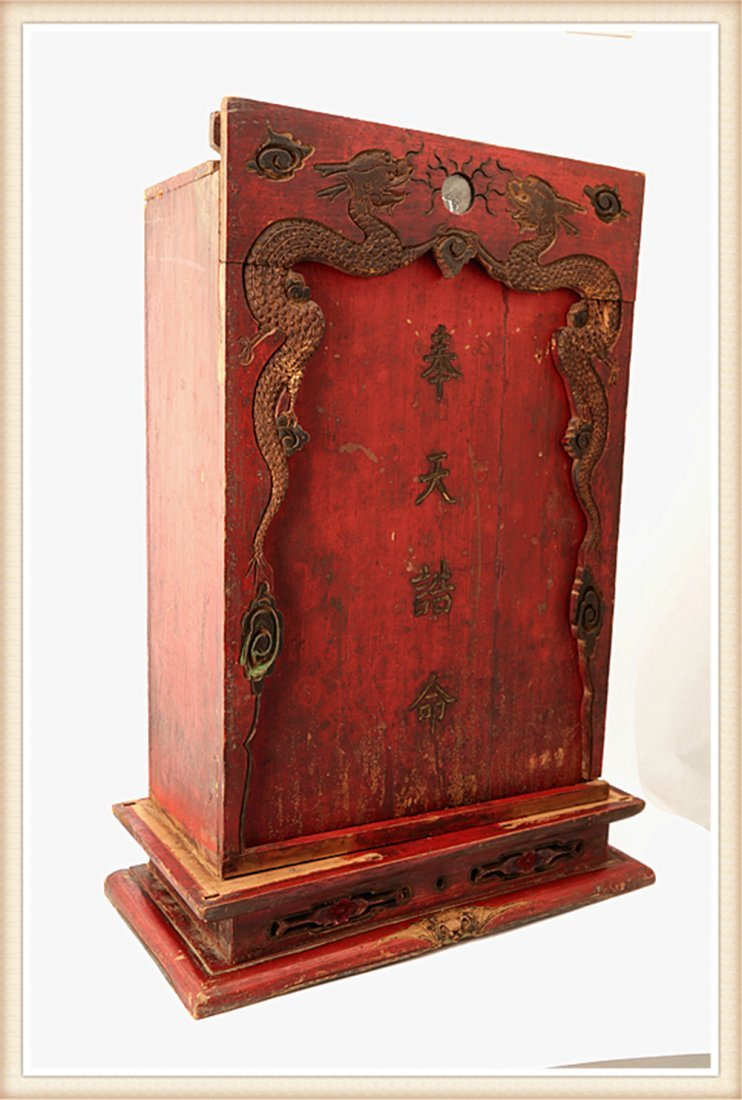 A QING DYNASTY WOODEN DECREE BOX CARVED WITH DOUBLE DRA