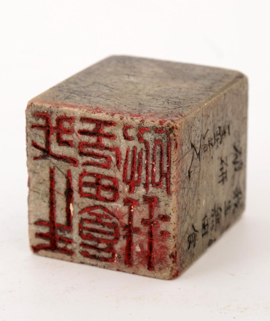 A CARVED SEVEN-CHARACTER CALLIGRAPHY SOAPSTONE SQUARE