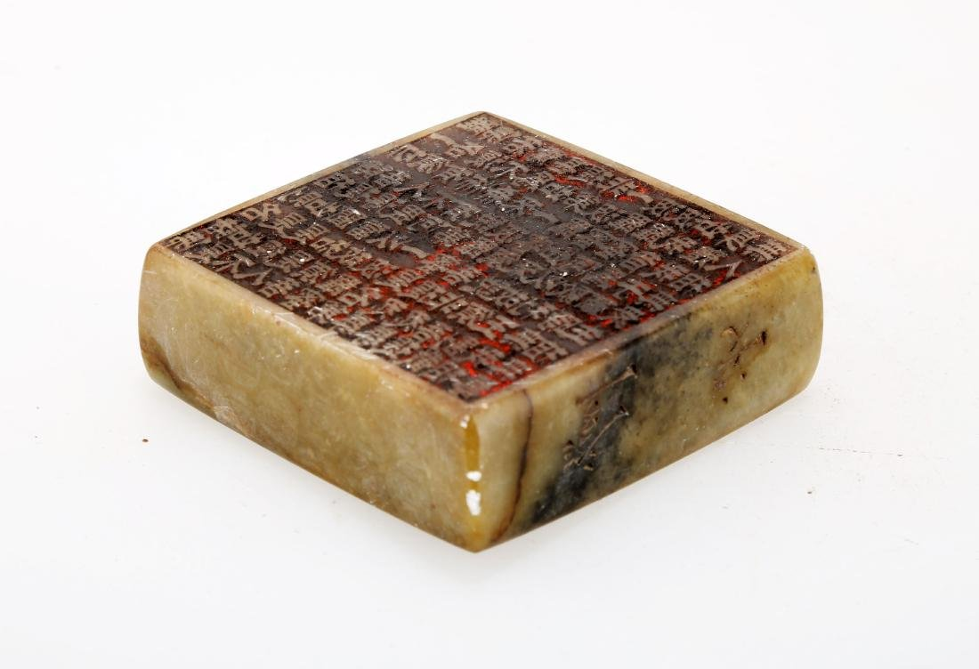 A QING-STYLE SUET WHITE JADE BI-DISK WITH DOUBLE-SIDED - 2