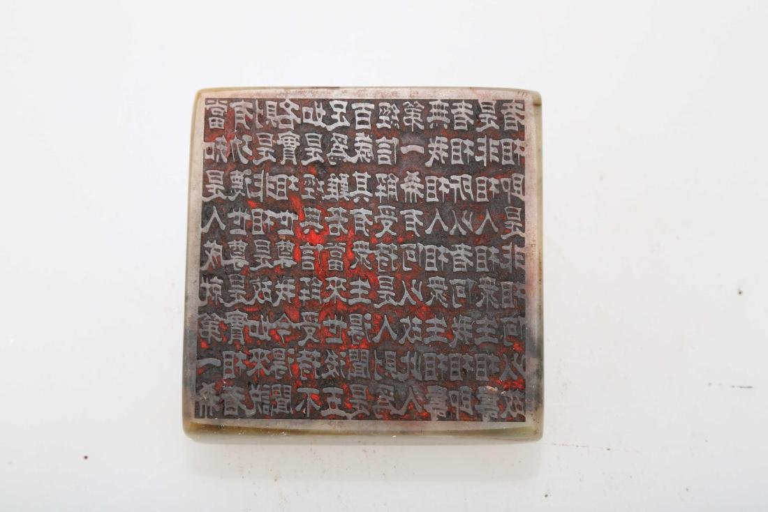 A QING-STYLE SUET WHITE JADE BI-DISK WITH DOUBLE-SIDED - 3