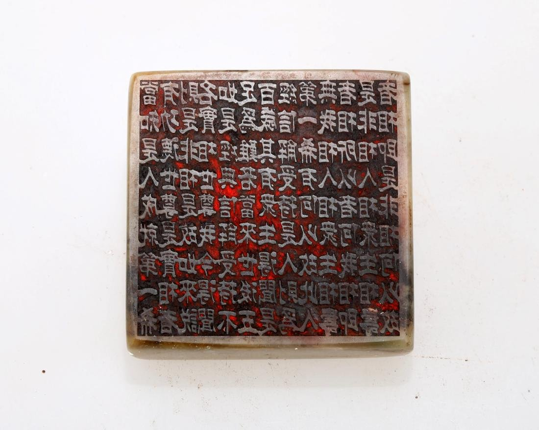 A QING-STYLE SUET WHITE JADE BI-DISK WITH DOUBLE-SIDED - 4