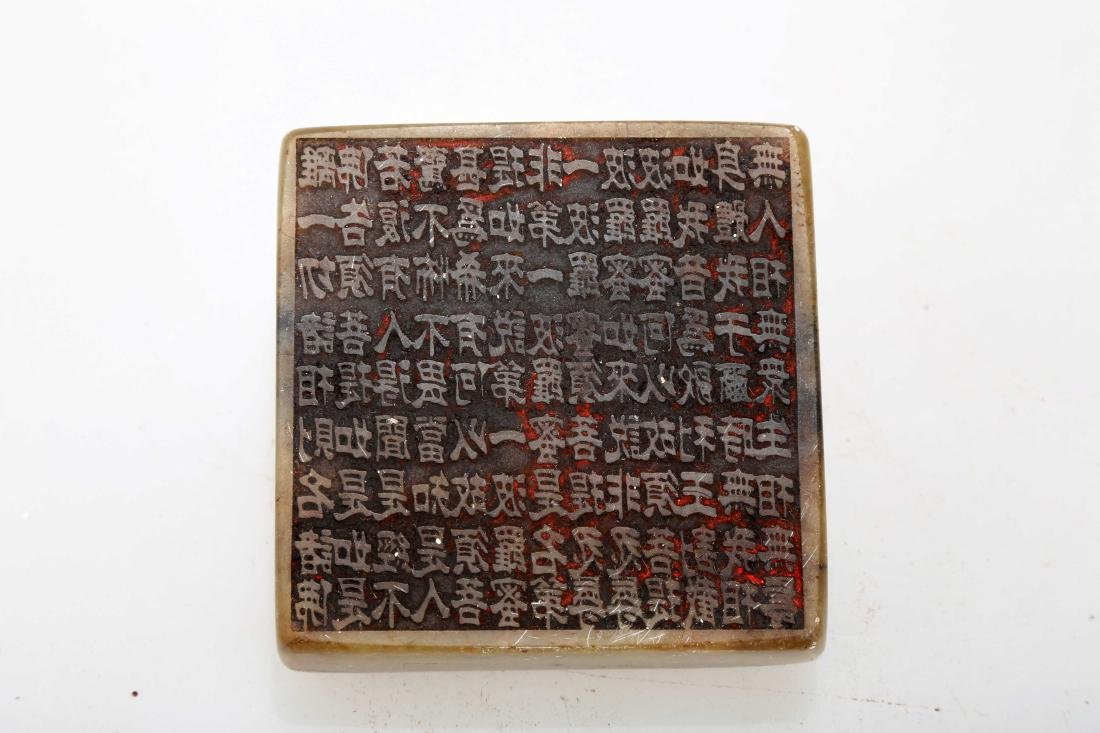 A QING-STYLE SUET WHITE JADE BI-DISK WITH DOUBLE-SIDED - 6