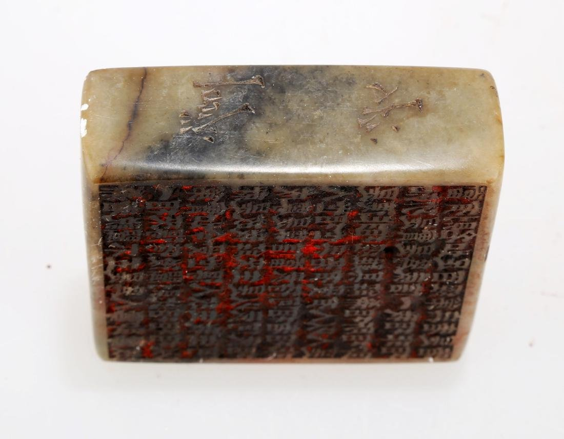 A QING-STYLE SUET WHITE JADE BI-DISK WITH DOUBLE-SIDED - 7