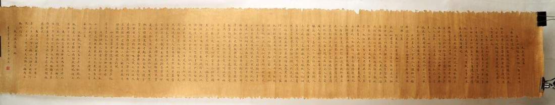A CHINESE QING DYNASTY TRANSCRIBING BUDDHISM