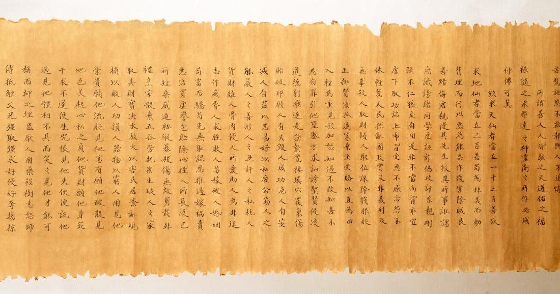 A CHINESE QING DYNASTY TRANSCRIBING BUDDHISM - 2