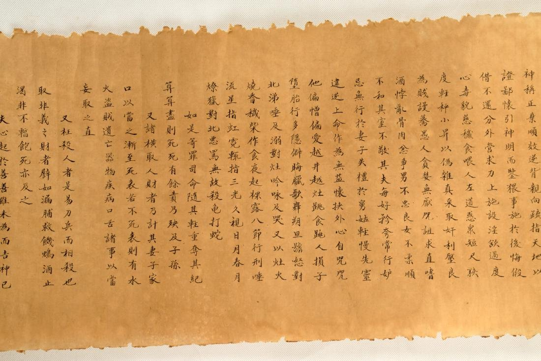A CHINESE QING DYNASTY TRANSCRIBING BUDDHISM - 3