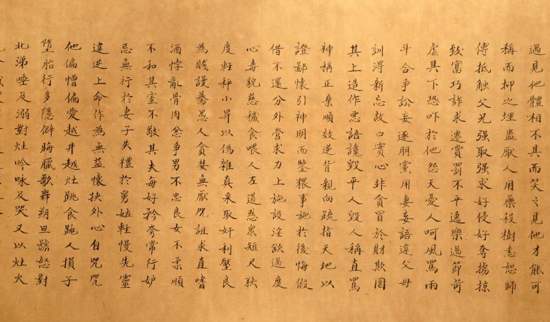 A CHINESE QING DYNASTY TRANSCRIBING BUDDHISM - 4