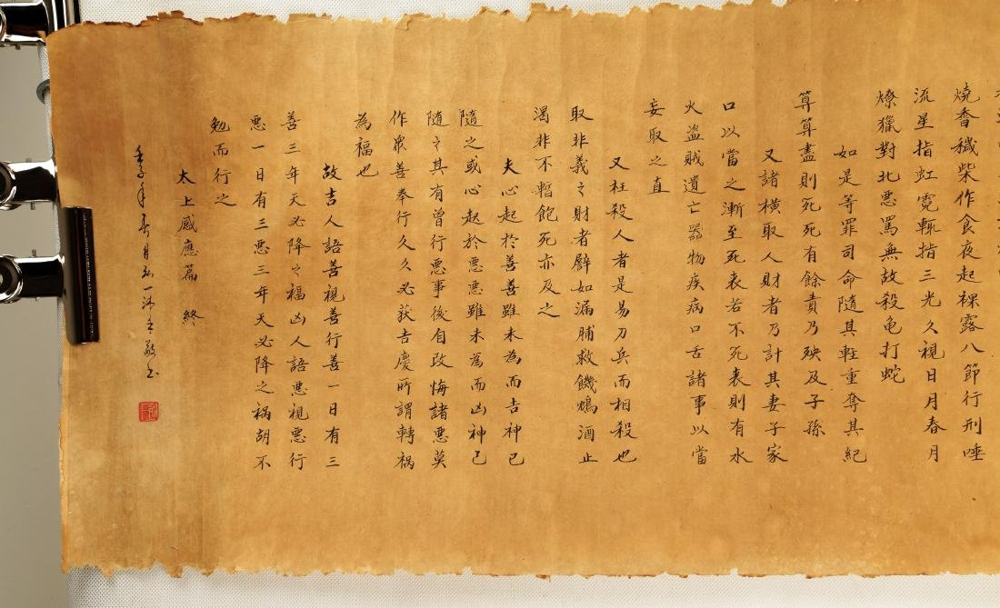 A CHINESE QING DYNASTY TRANSCRIBING BUDDHISM - 5