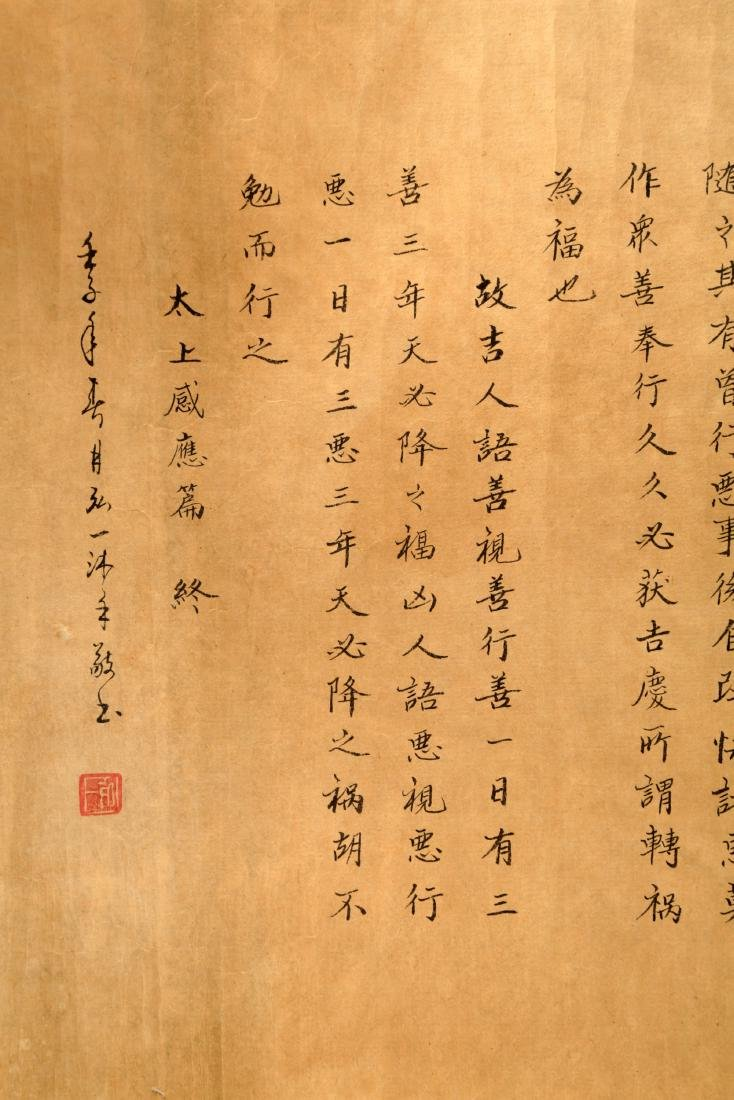 A CHINESE QING DYNASTY TRANSCRIBING BUDDHISM - 6