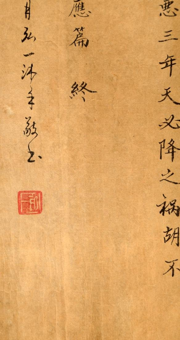 A CHINESE QING DYNASTY TRANSCRIBING BUDDHISM - 7