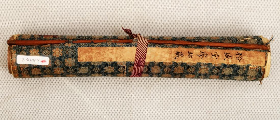 HANDSCROLL SIGNED YUAN YAOJIN.A INK AND COLORS ON GILT - 2