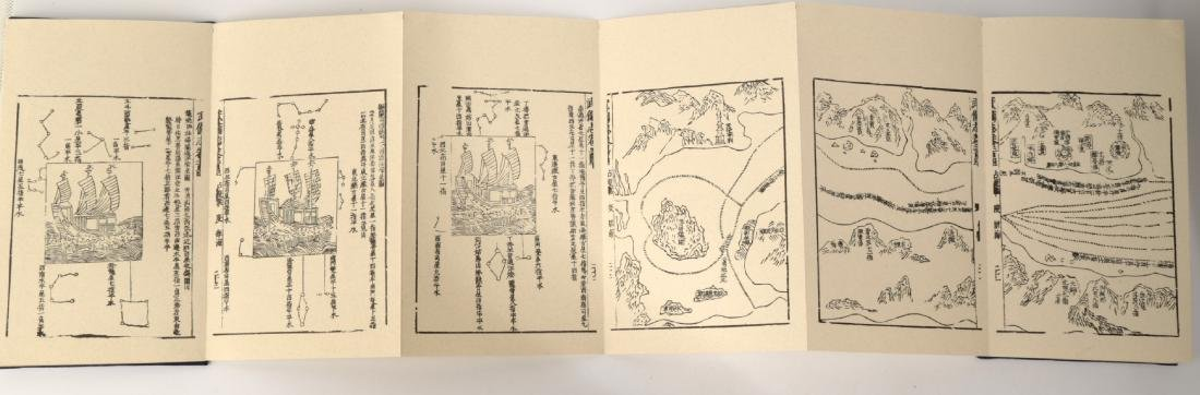 A PACK BY FOLD BUDDHIST SUTRA BOOK. HARDCOVER.B004. - 8