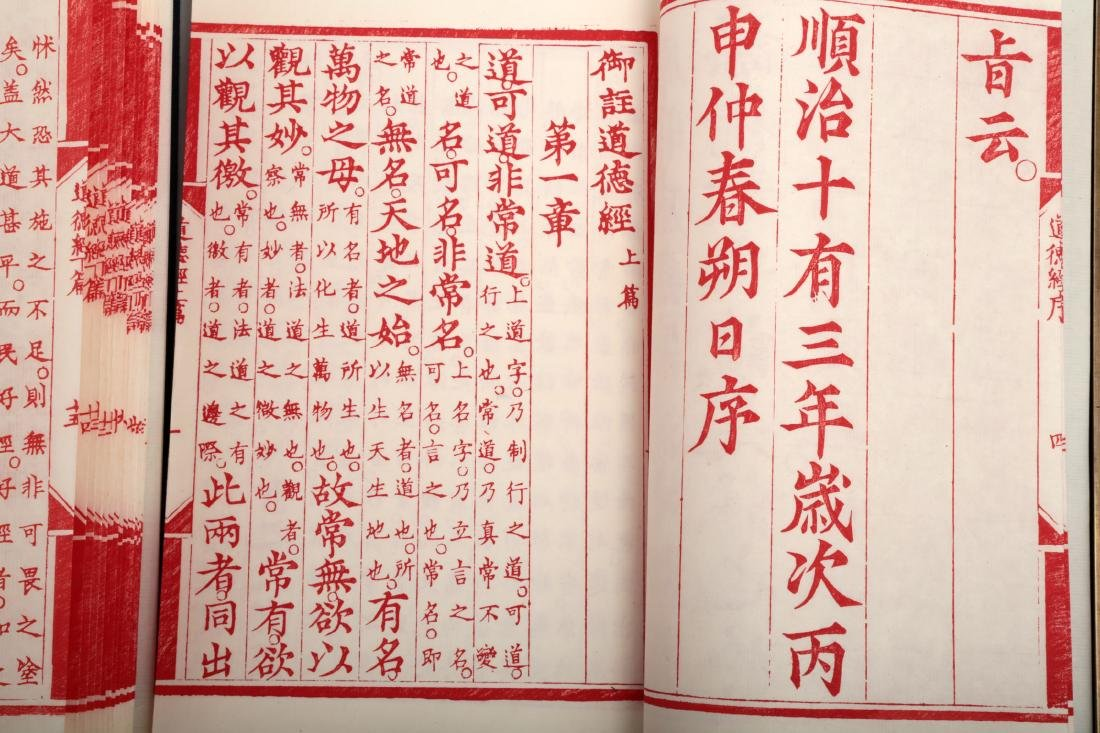 (2)  A SET OF TWO ENGRAVED WOOD BLOCK PRINTING BOOKS: - 10