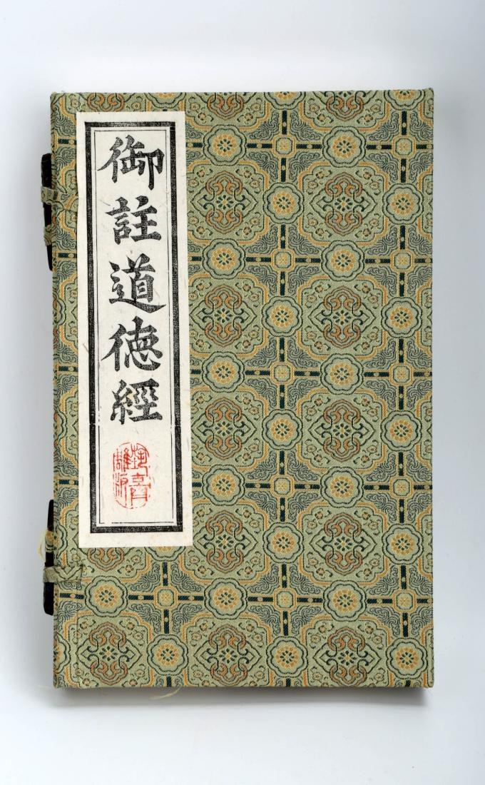 (2)  A SET OF TWO ENGRAVED WOOD BLOCK PRINTING BOOKS: - 2