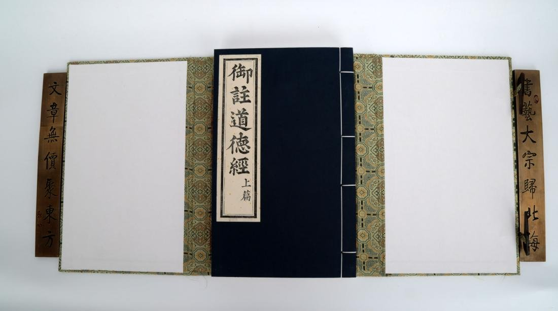 (2)  A SET OF TWO ENGRAVED WOOD BLOCK PRINTING BOOKS: - 3
