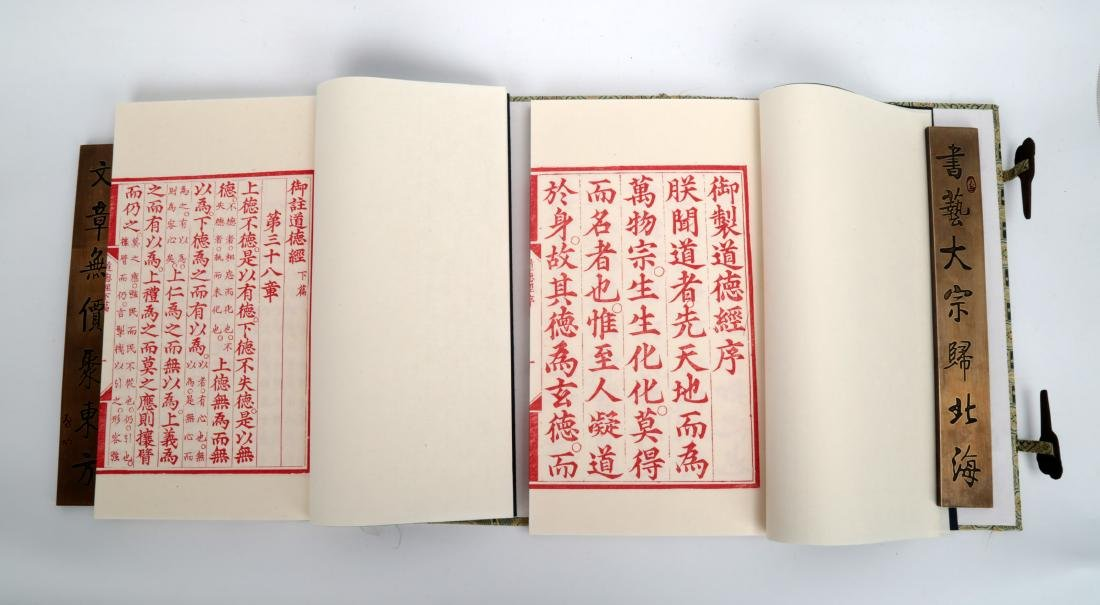 (2)  A SET OF TWO ENGRAVED WOOD BLOCK PRINTING BOOKS: - 4