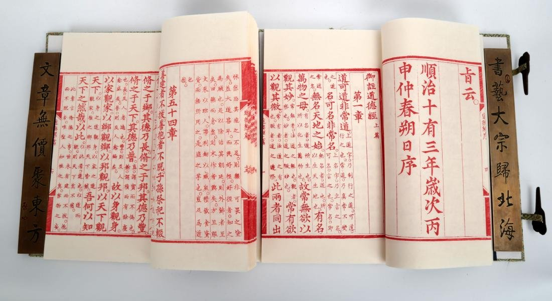 (2)  A SET OF TWO ENGRAVED WOOD BLOCK PRINTING BOOKS: - 6