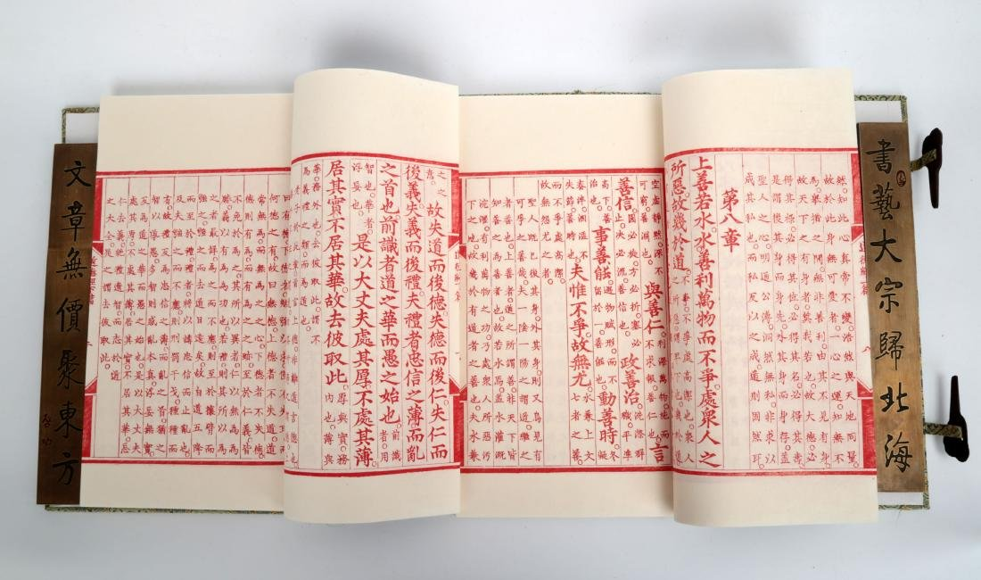 (2)  A SET OF TWO ENGRAVED WOOD BLOCK PRINTING BOOKS: - 7