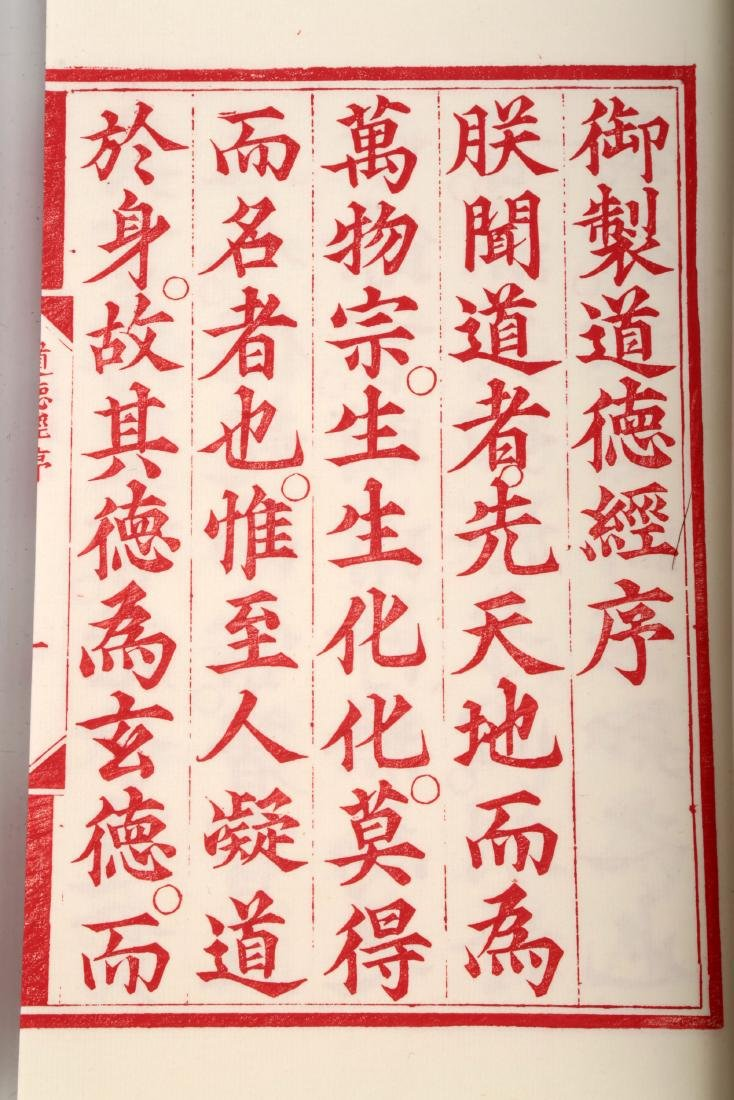 (2)  A SET OF TWO ENGRAVED WOOD BLOCK PRINTING BOOKS: - 8