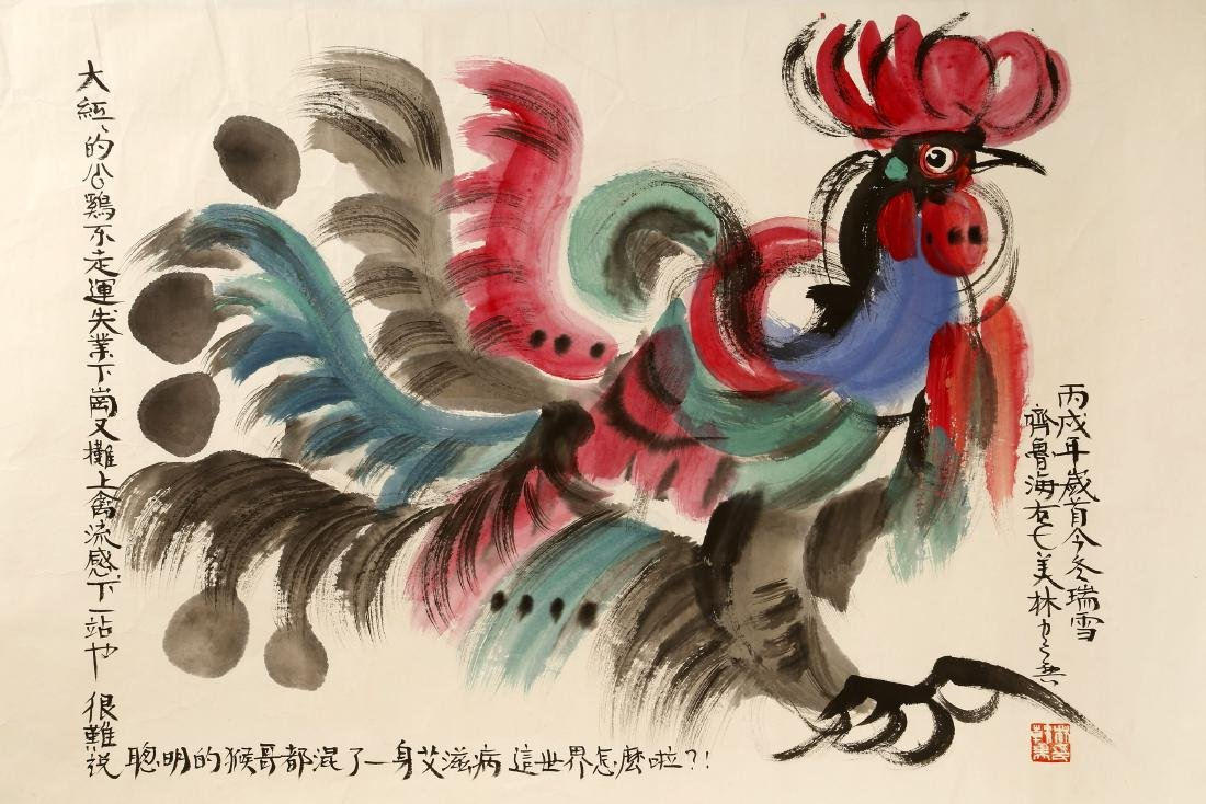SIGNED FAN MEILIN (1936-   ).A INK AND COLOR ON PAPER
