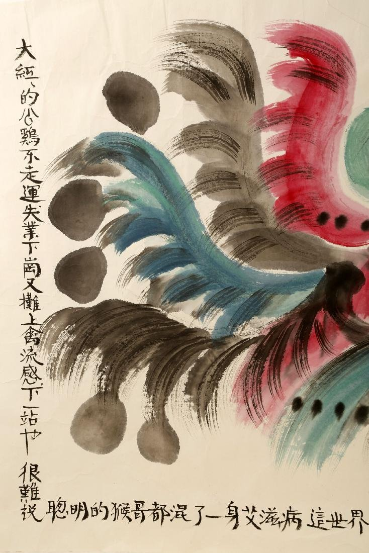 SIGNED FAN MEILIN (1936-   ).A INK AND COLOR ON PAPER - 3