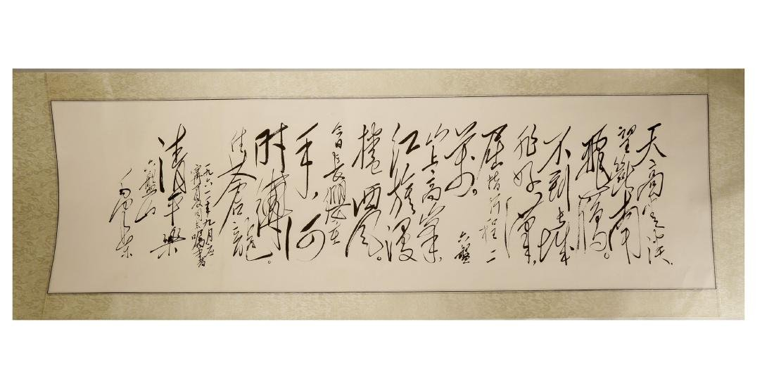 A CHINESE INK AND COLOR ON PAPER CALLIGRAPHY. H632.