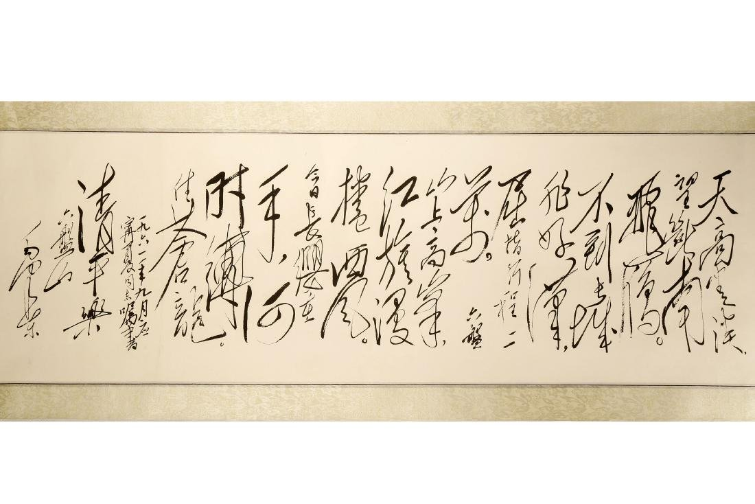 A CHINESE INK AND COLOR ON PAPER CALLIGRAPHY. H632. - 2