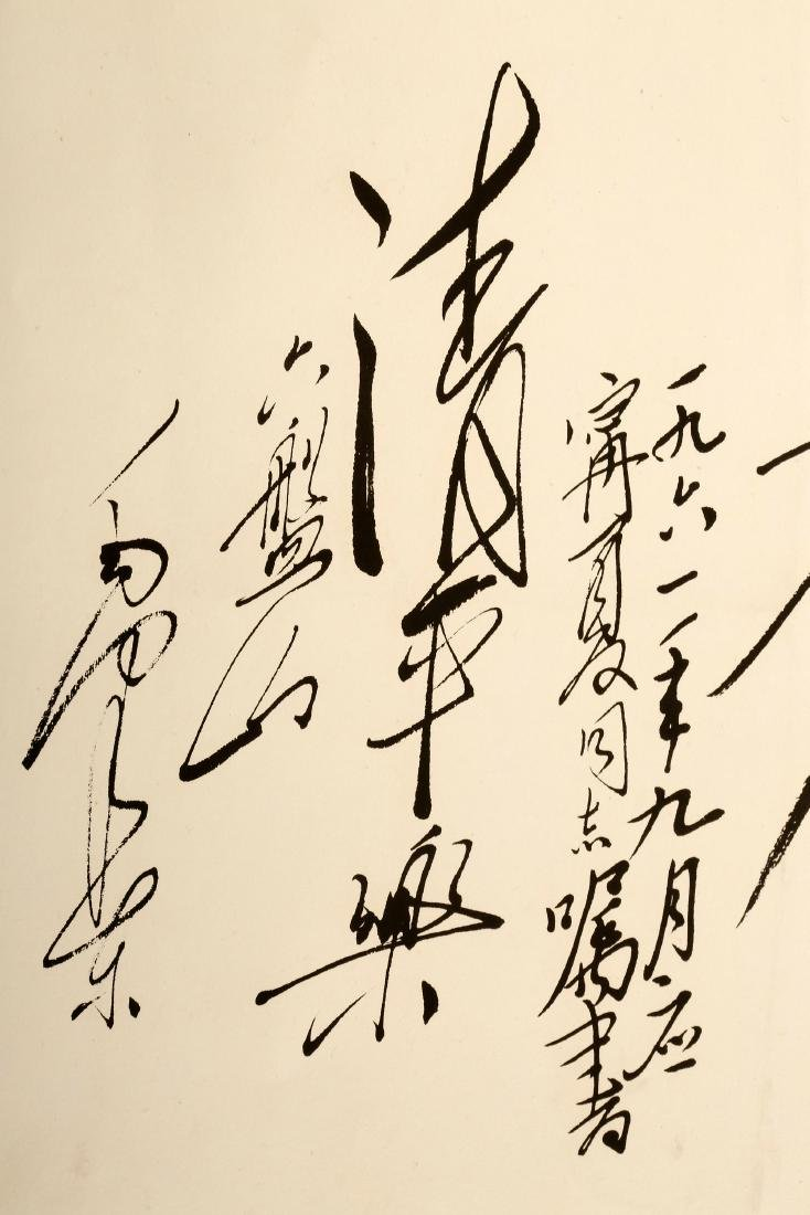 A CHINESE INK AND COLOR ON PAPER CALLIGRAPHY. H632. - 5